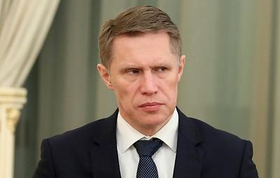 Мурашко заявил о завершении первого этапа поставок вакцин от гриппа в регионы