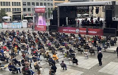 """Европейский музыкальный марафон """"Песни Победы"""" завершился концертом в центре Берлина"""