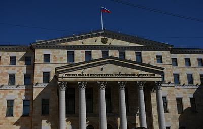 Генпрокуратура утвердила обвинительное заключение по еще одному делу экс-главы Коми