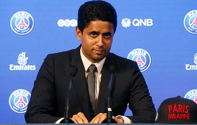 Президент ПСЖ оправдан по делу о взятке бывшему генсеку ФИФА