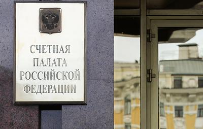 В Счетной палате назвали объем неиспользованных средства бюджета Союзного государства