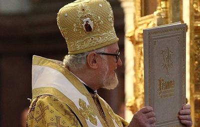 Парижская Архиепископия русских приходов и Галльская митрополия условились завершить споры