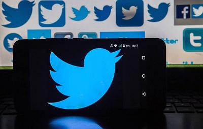 Руководство Twitter заблокировало аккаунт посольства Китая в США