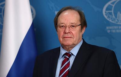 Умер посол России в Замбии Александр Болдырев