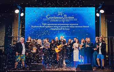 """Названы лауреаты Национальной премии """"Серебряный Лучник"""" 2020 года"""