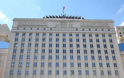 """Минобороны РФ заявило, что комплексы """"Искандер"""" не применялись в ходе конфликта в Карабахе"""