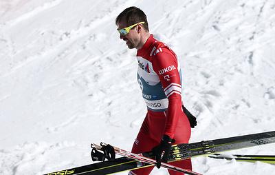 Лыжник Устюгов завершил выступление на чемпионате мира