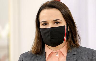 Тихановская рассчитывает, что давление на белорусские власти усилится