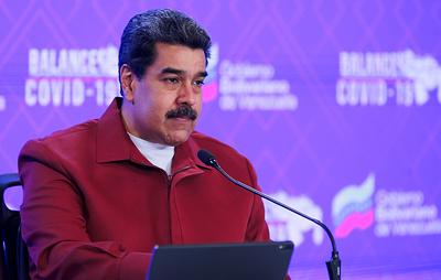 "Мадуро привился вакциной ""Спутник V"""