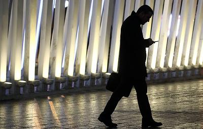 Ведомости: в России запустят государственное приложение для работы с документами