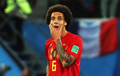 Футболист сборной Бельгии Витсель не сыграет против команды России на Евро