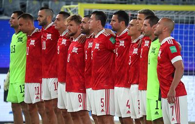 В сборной России не выявлено случаев заражения коронавирусом перед игрой с парагвайцами