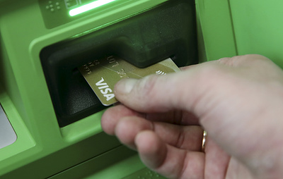 Известия: банки вводят комиссию за перевод денег на карту другой кредитной организации