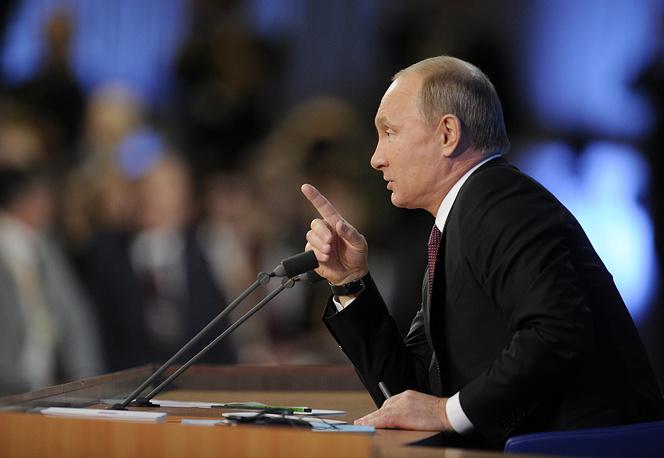 Putin's annual press conference