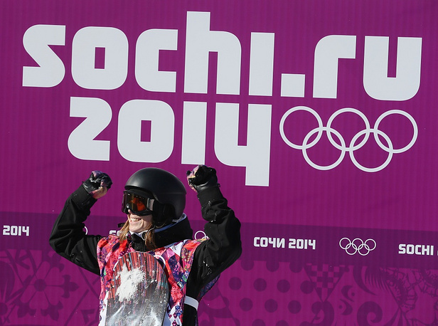 Snowboarder Enni Rukajärvi will bear the Finnish flag