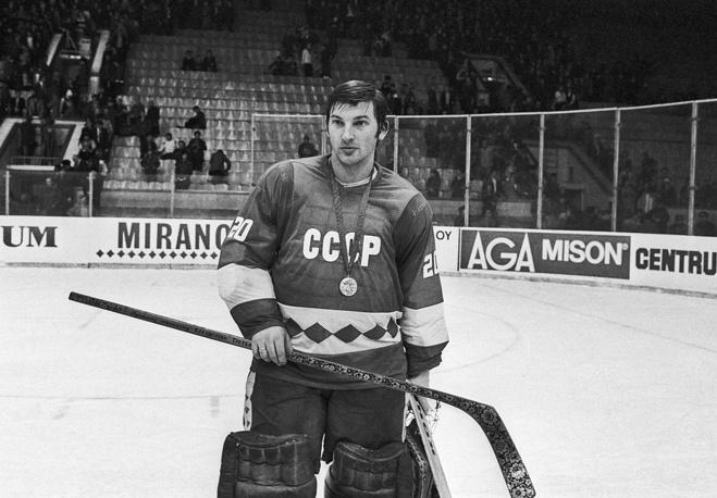 Vladislav Tretyak is a three times olympic champion