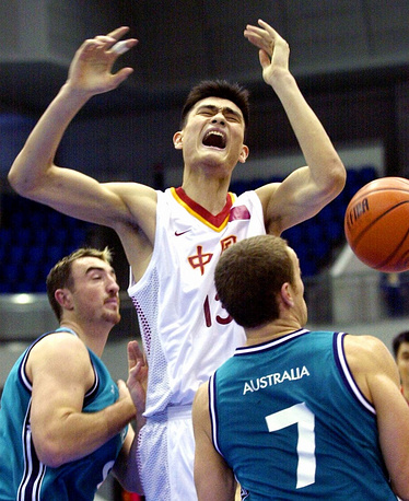 He named injuries to his foot and ankle as the main reason for retirement. Photo: Yao Ming in 2001