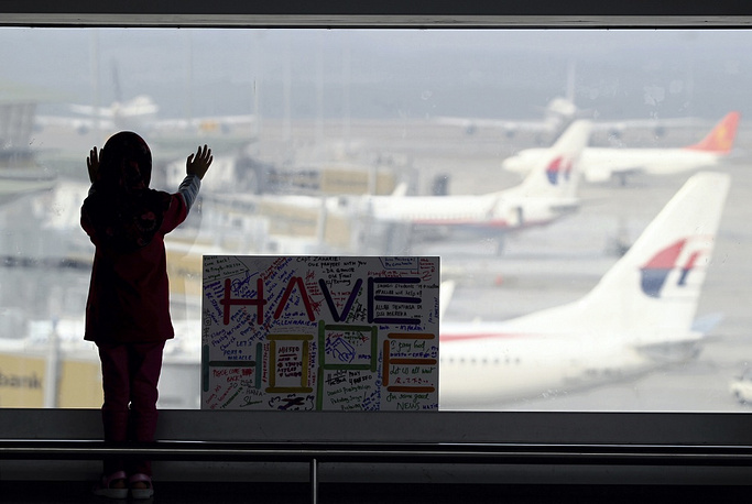 MH370 bound for Beijing vanished from radar screens shortly after taking off from Kuala Lumpur overnight on March 8, 2014