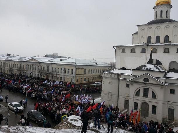 Rally in Vladimir