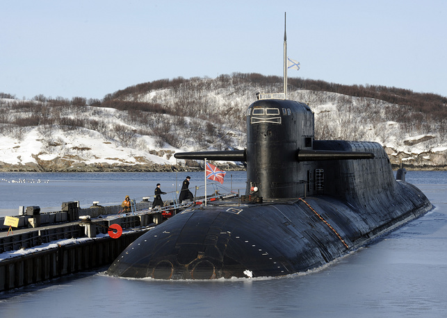 Project 667BDRM Delfin (Dolphin) nuclear-powered submarine K-84 Yekaterinburg