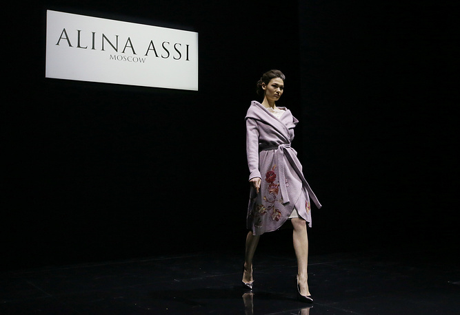 Alina Ass collection