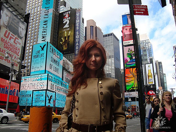 In 2011 the FBI publicly released several materials related to this espionage case. Photo: Anna Chapman