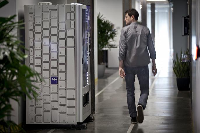 Vending machine at Facebook's Corporate Headquarters in Menlo Park