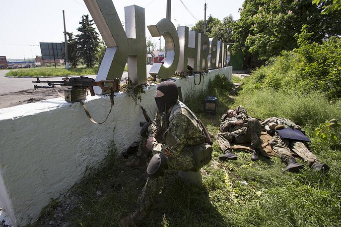 Militia fighters near Sloviansk