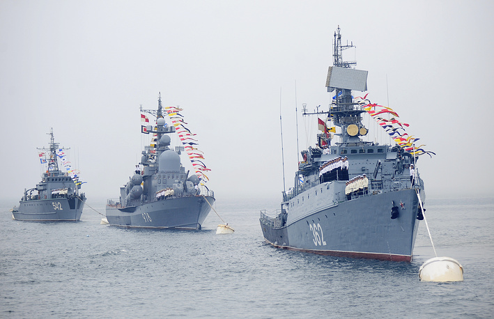Ships of the Russian Pacific Fleet participating in Naval Day parade in Vladivostok