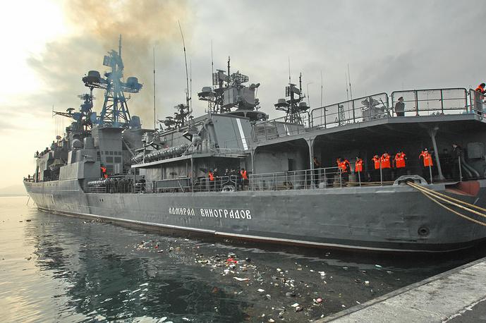 Admiral Vinogradov Udaloy-class destroyer