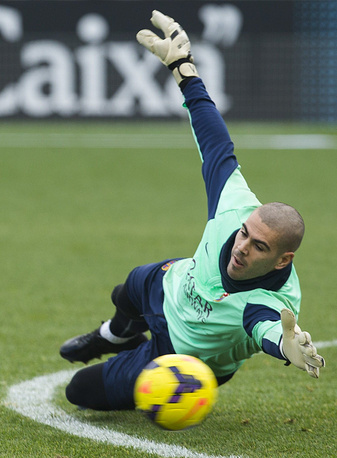 Spanish goalkeeper Victor Valdes is also injured