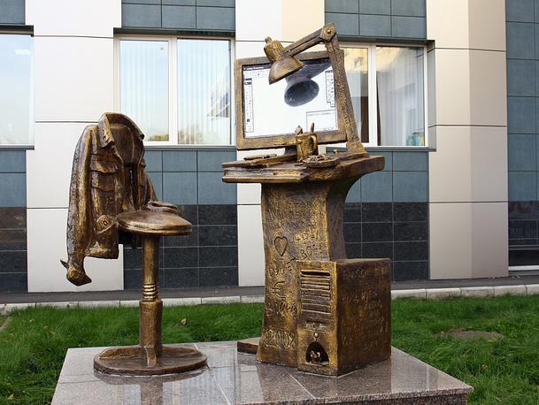 A monument to graphic designers in Russia's Krasnoyarsk