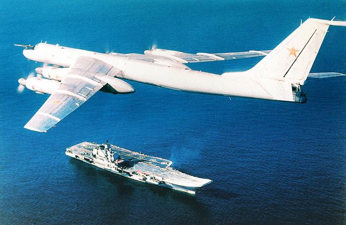 Tu-142M anti-submarine warfare aircraft