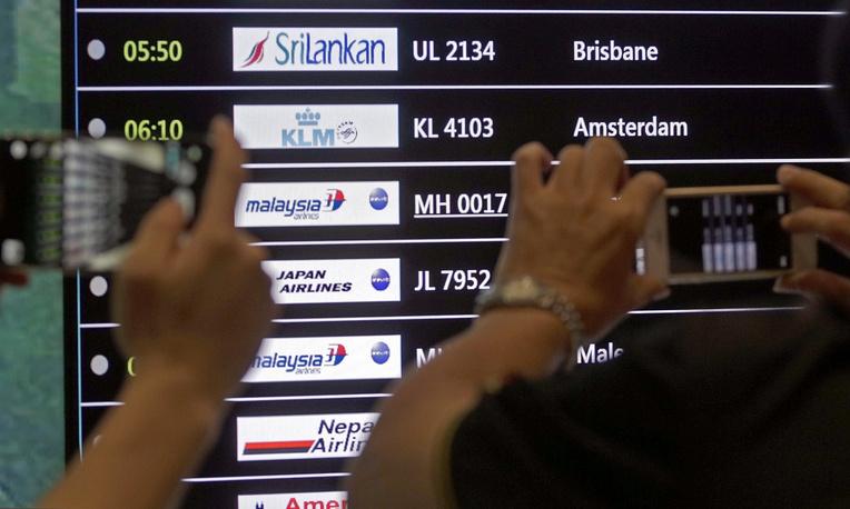 A screen at Kuala Lumpur International Airport