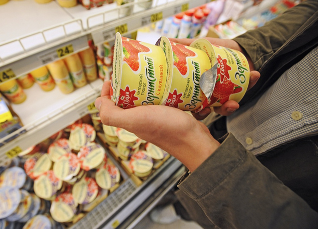 Lithuanian dairy products