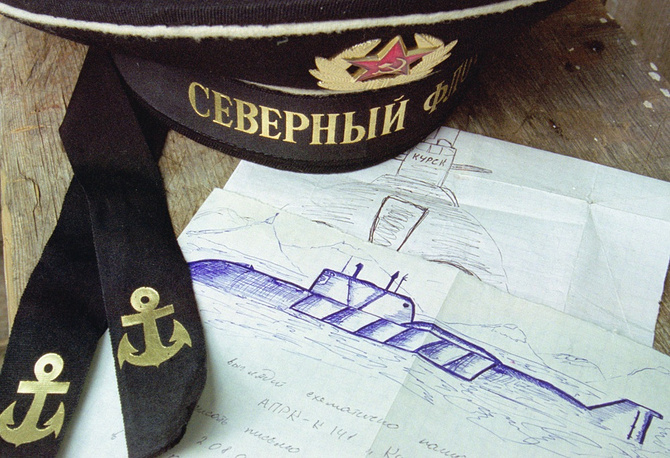 Navy cut cap of a sailor from the Kursk submarine