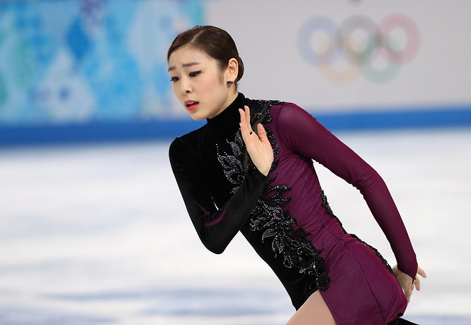 South Korean figure skater Kim Yuna is No. 4 on the list