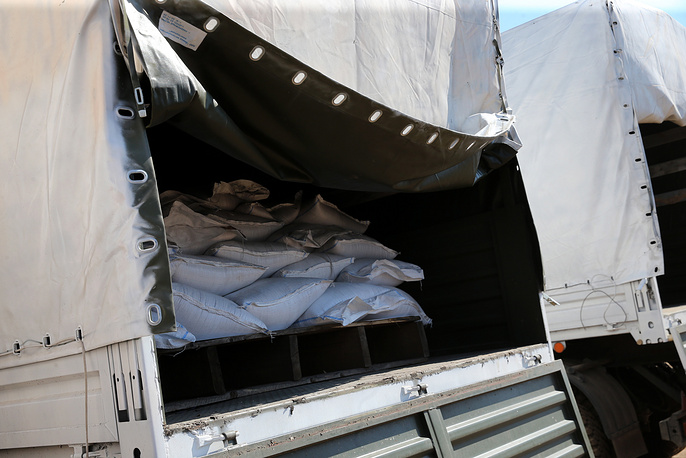 First of all, the cargo includes food: 400 tonnes of groats; 340 tonnes of canned meat; 30 tonnes of salt; 100 tonnes of sugar; 60 tonnes milk; 0.8 tonnes of tea; 679.5 tonnes of bottled water, 62.4 tonnes of baby food
