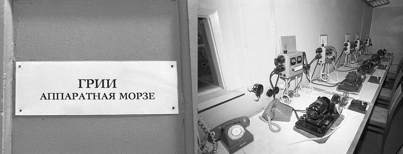 Morse code instrument room