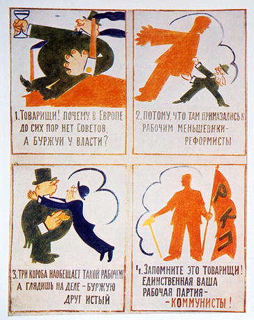 The posters were usually a series of drawings with captions. Photo: a poster promoting the Communist party by Vladimir Mayakovsky, 1920