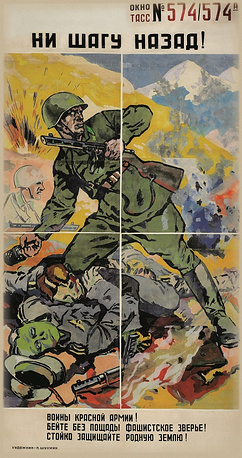 'Not a step back' by Pyotr Shumikhin, 1942