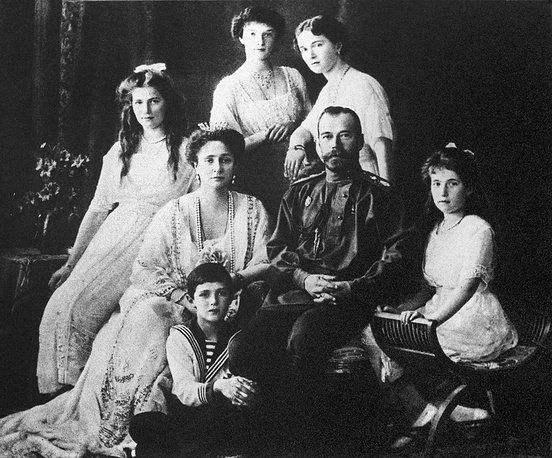 The Romanov royal family, 1913