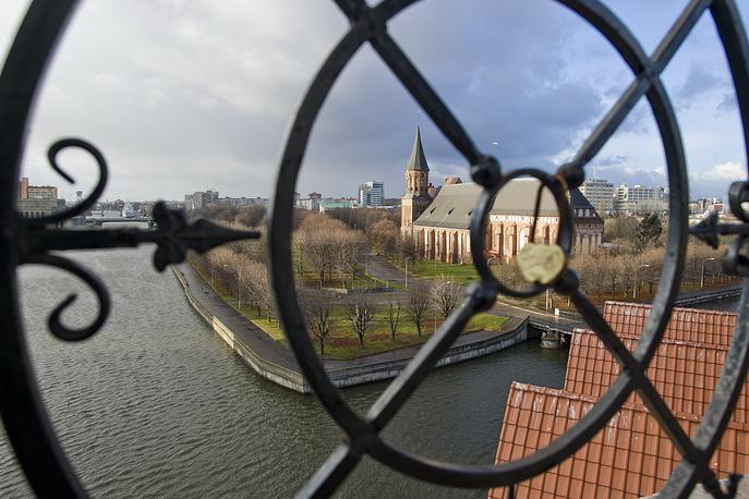 The Yantar Special Economic Zone was established in Russian Kaliningrad Region in 1996