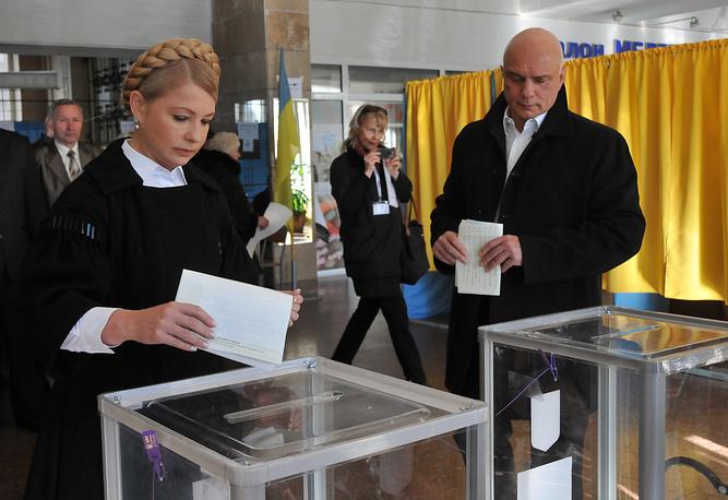 Photo: Batkivshchyna Party leader Yulia Tymoshenko and her husband