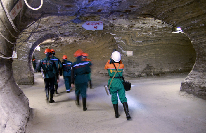 Photo: SKRU-3 mine