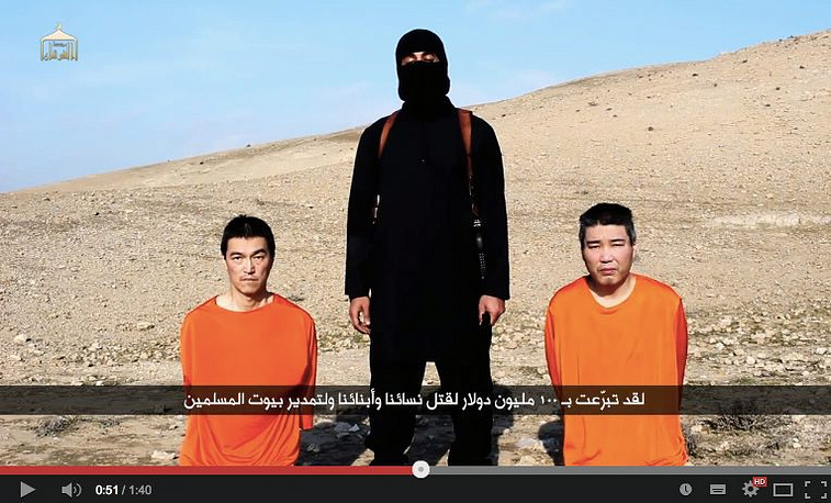 Two Japanese hostages, Haruna Yukawa and Kenji Goto, were killed by Islamic State militia in January 2015