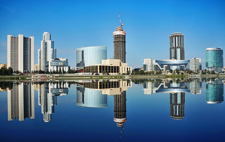 Yekaterinburg, view of the embankment of Iset river