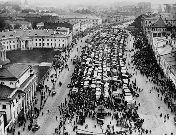 The Sukharevsky market, 1920