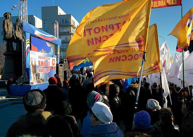Rally in Ekaterinburg