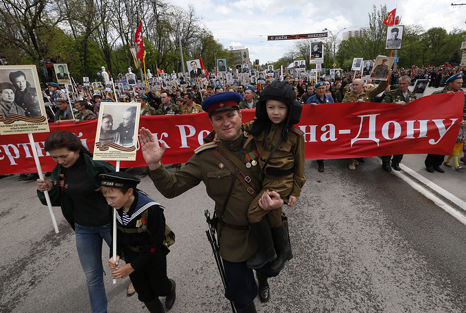 Immortal Regiment rally in Rostov